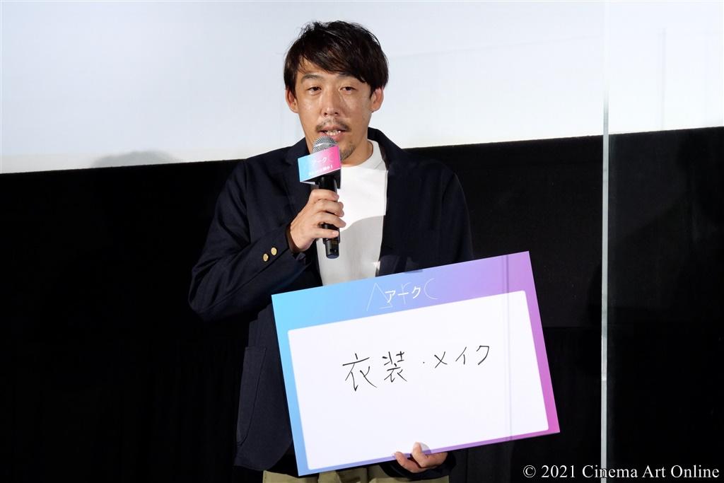 【写真】映画『Arc アーク』公開初日舞台挨拶 (石川慶監督「衣装・メイク」)
