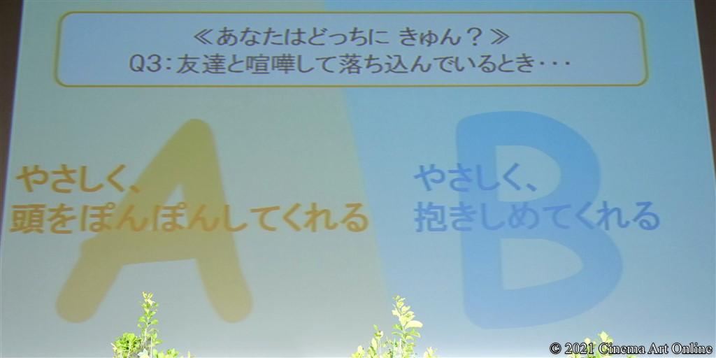【写真】映画『ハニーレモンソーダ』「ハニレモ」しゅわきゅん♡大ヒット祈願!夏祭りイベント (胸きゅん♡マスター判定 Q3)