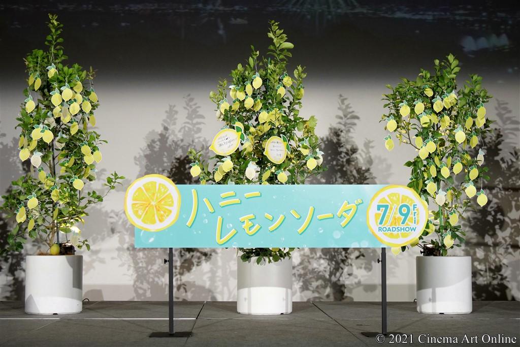【写真】映画『ハニーレモンソーダ』「ハニレモ」しゅわきゅん♡大ヒット祈願!夏祭りイベント