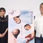 【写真】映画『明日の食卓』公開記念トークイベント (大島優子、瀬々敬久監督)