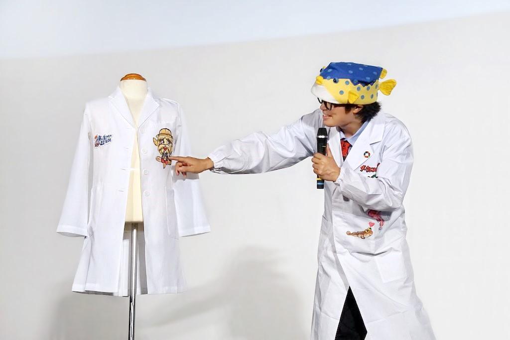 【写真】映画『驚き!海の生きもの超伝説 劇場版ダーウィンが来た!』公開記念舞台挨拶 (さかなクン)