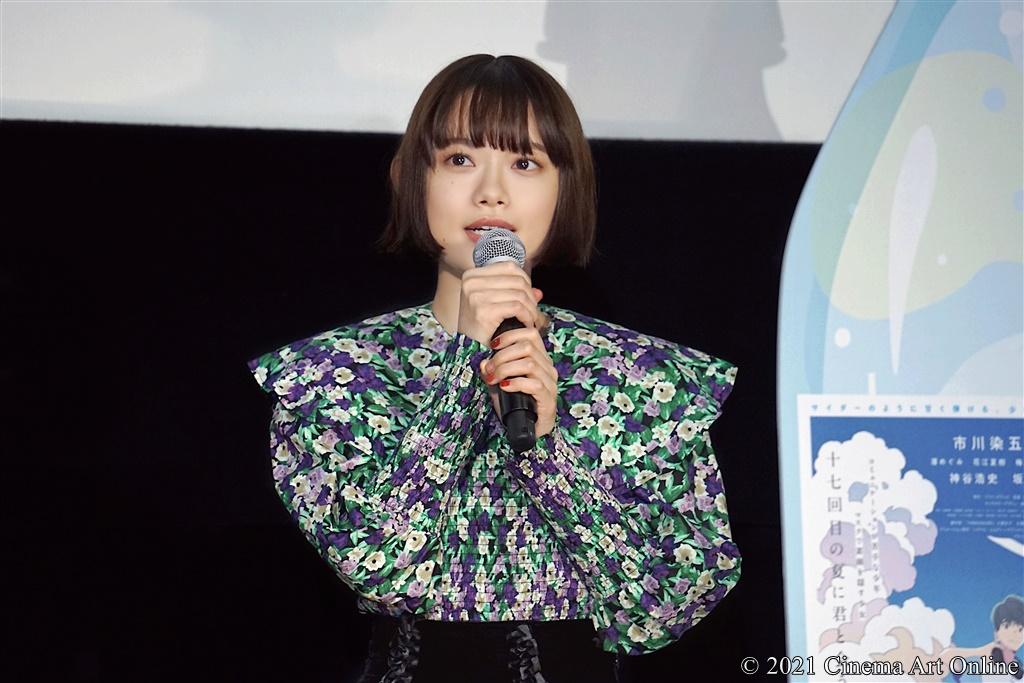 【写真】映画『サイダーのように言葉が湧き上がる』公開初日舞台挨拶 (杉咲花)