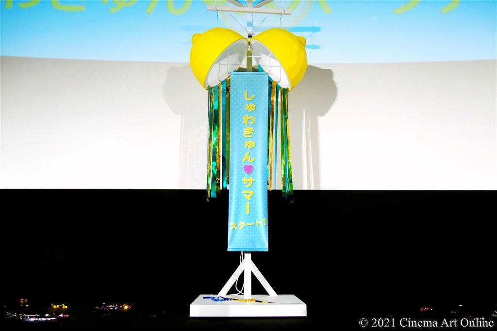 【写真】映画『ハニーレモンソーダ』公開前夜!「ハニレモ」しゅわきゅん♡スパークナイト