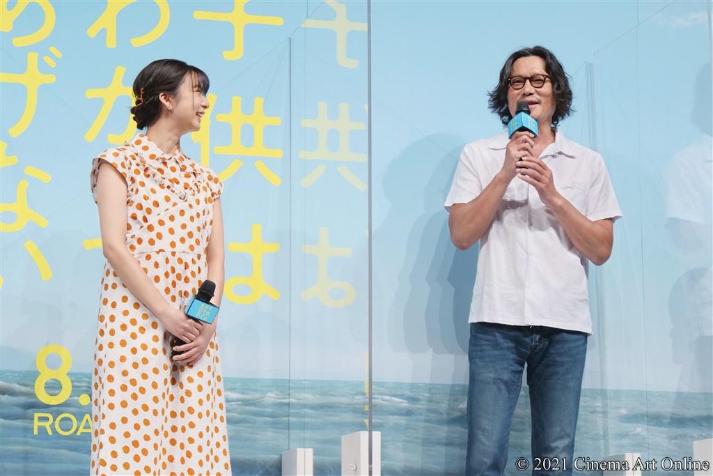 【写真】映画『子供はわかってあげない』完成披露上映会 舞台挨拶 (上白石萌歌、豊川悦司)