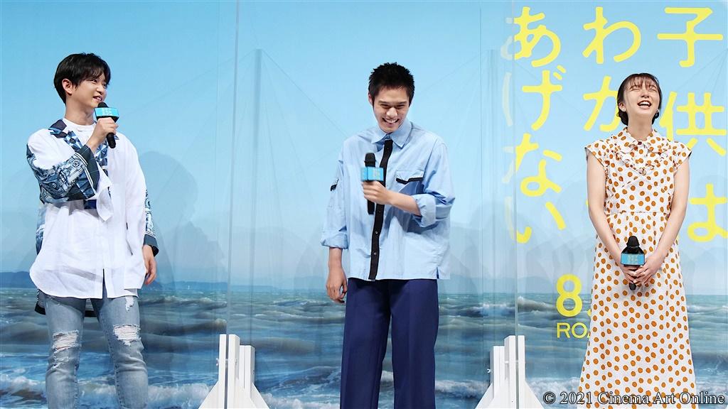 【写真】映画『子供はわかってあげない』完成披露上映会 舞台挨拶 (千葉雄大、細田佳央太、上白石萌歌)