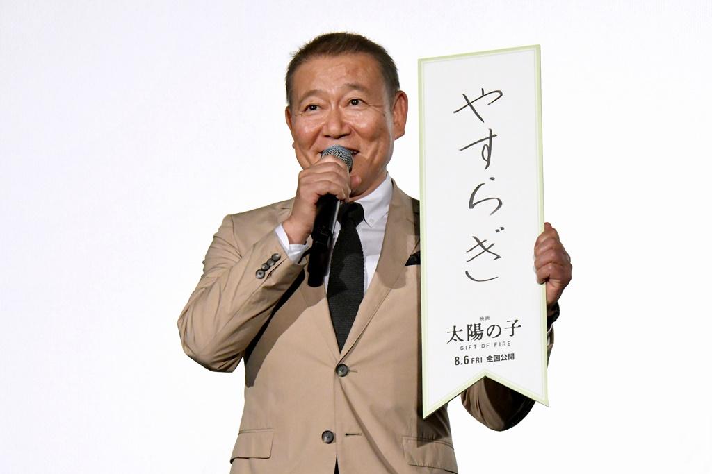 【写真】『映画 太陽の子』完成披露上映会舞台挨拶 (國村隼)