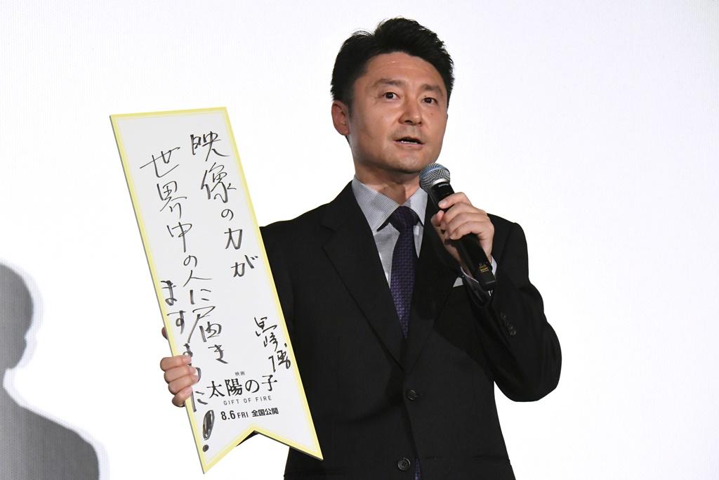 【写真】『映画 太陽の子』完成披露上映会舞台挨拶 (黒崎博監督)