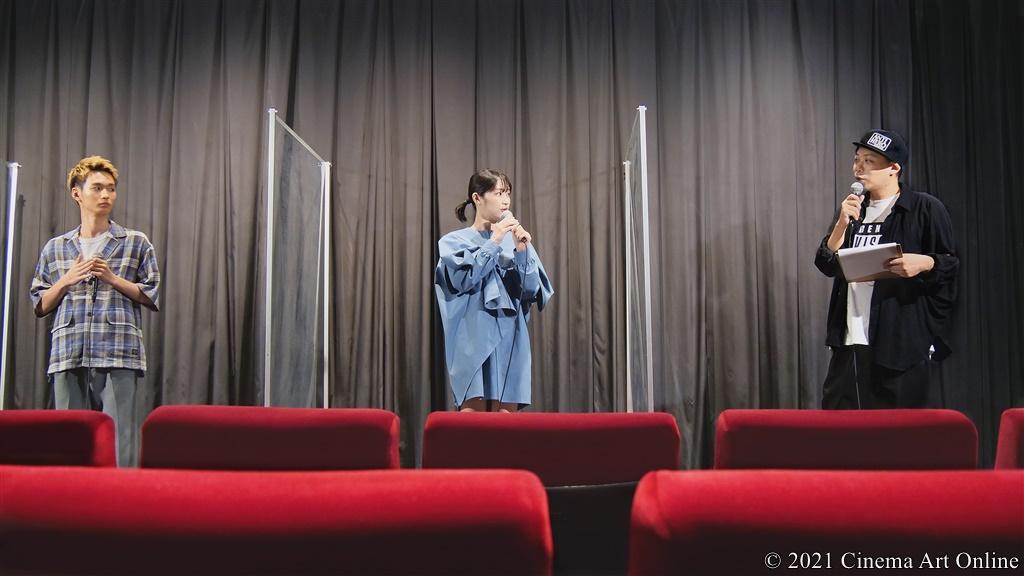 【写真】映画『うみべの女の子』完成披露舞台挨拶 (青木柚、石川瑠華、ウエダアツシ監督)