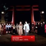 """【写真】なら国際映画祭 for Youth 2021 オープニング「""""祈""""のレッドカーペット」(ユースシネマインターン)"""