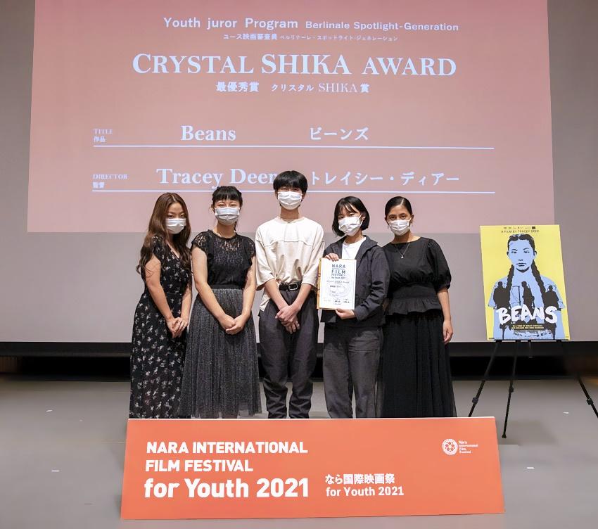 """【写真】なら国際映画祭 for Youth 2021「ユース映画審査員」""""クリスタルSHIKA賞""""<長編部門『Beans(ビーンズ)』>"""