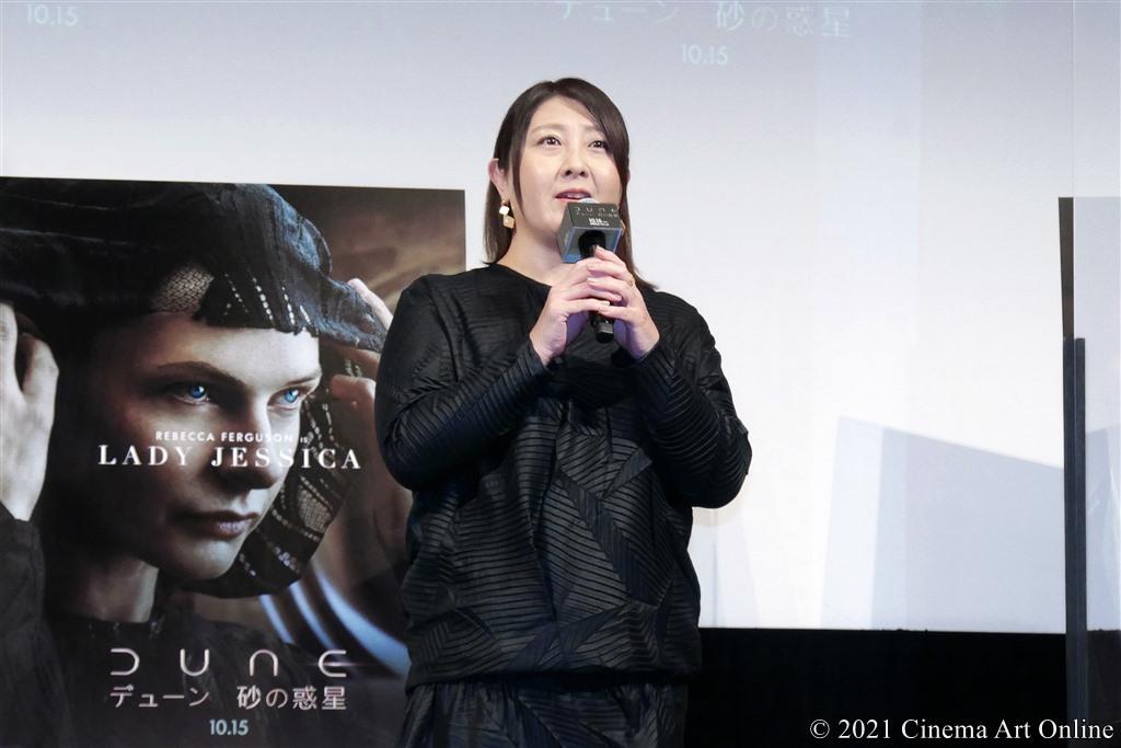 【写真】映画『DUNE/デューン 砂の惑星』公開直前イベント (皆川純子)