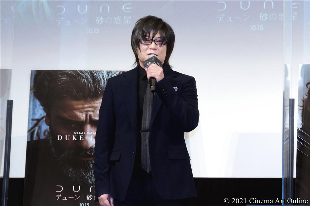 【写真】映画『DUNE/デューン 砂の惑星』公開直前イベント (森川智之)
