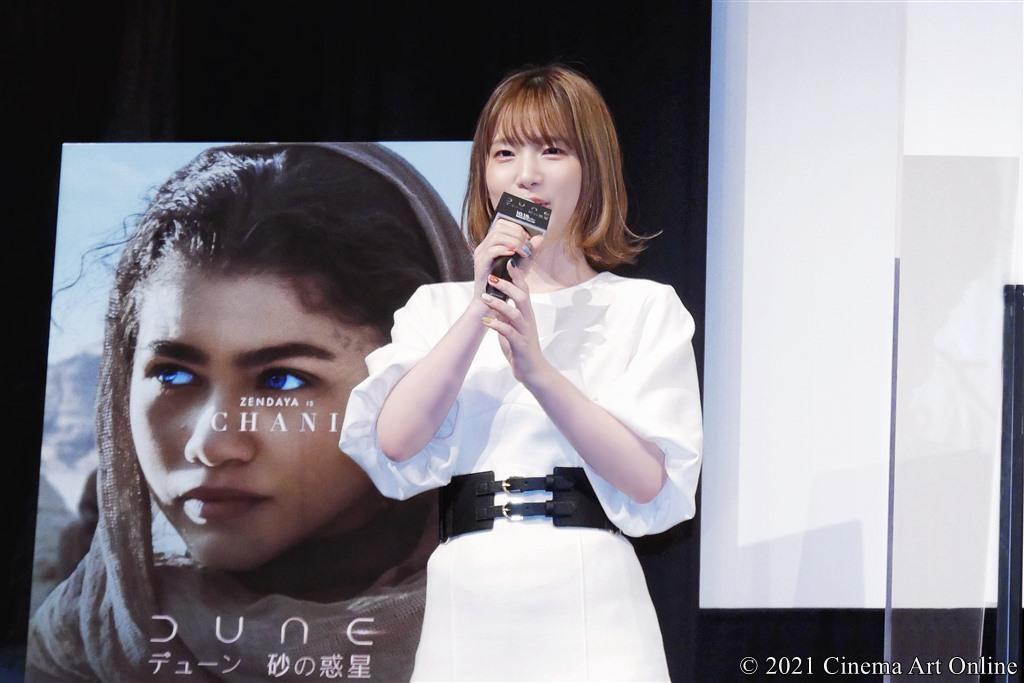 【写真】映画『DUNE/デューン 砂の惑星』公開直前イベント (内田真礼)
