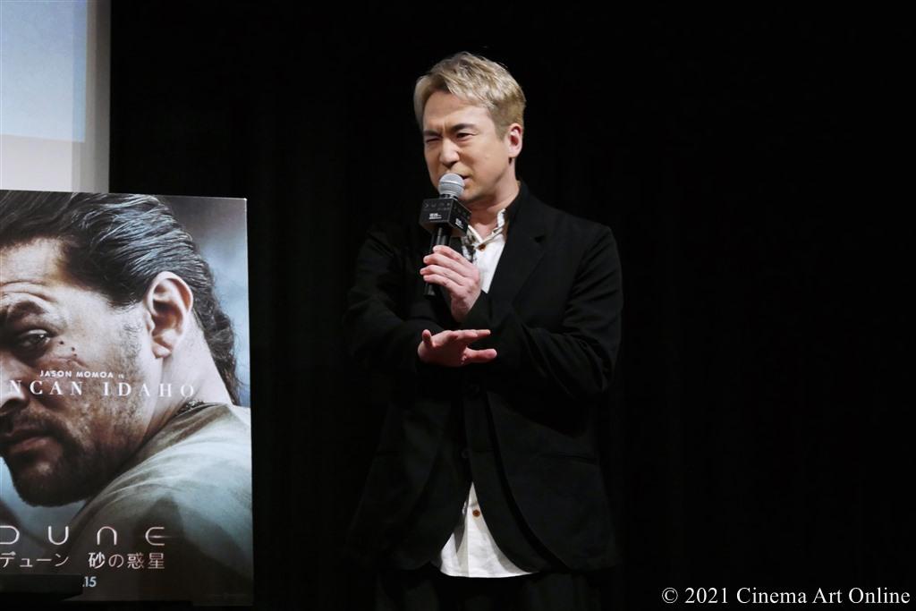 【写真】映画『DUNE/デューン 砂の惑星』公開直前イベント (安元洋貴)