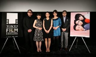 第28回 東京国際映画祭 友達のパパが好き
