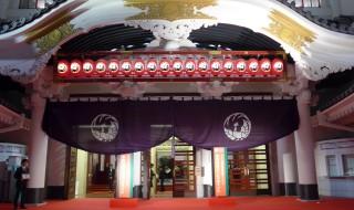 歌舞伎座 スペシャルナイト