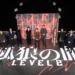 【写真】映画『孤狼の血 LEVEL2』孤狼祭 –コロフェス- 完成披露プレミア (松坂桃李、鈴木亮平、村上虹郎、西野七瀬、早乙女太一、斎藤 工、滝藤賢一、中村獅童、吉田鋼太郎、白石和彌監督、柚月裕子)